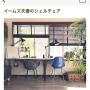 Megumiさんのお部屋写真 #4