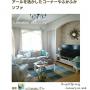erikamama.さんのお部屋写真 #4