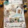hanakkumaさんのお部屋写真 #2