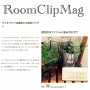 tomotomo325さんのお部屋写真 #4