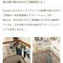 kurukuruさんのお部屋写真 #2