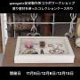 yuzuyuri12さんのお部屋写真 #2