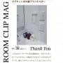 3838さんのお部屋写真 #3