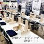 takimoto-manamiさんのお部屋写真 #2