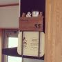 kirara_0227さんのお部屋写真 #3