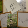 Shigeさんのお部屋写真 #5