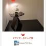 bose721さんのお部屋写真 #5