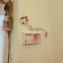 maamiさんのお部屋写真 #2