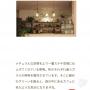 hisashiさんのお部屋写真 #2
