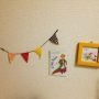 rinさんのお部屋写真 #5