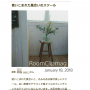 comiriさんのお部屋写真 #5