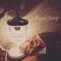 beads_lamp_ef_さんのお部屋写真 #4