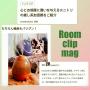 kyooonさんのお部屋写真 #3