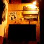eminchoさんのお部屋写真 #2
