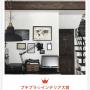 capelさんのお部屋写真 #3