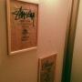 KAHOさんのお部屋写真 #3