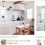midoriさんのお部屋写真 #4