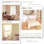 asami.さんのお部屋写真 #5
