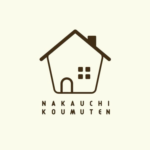 nakauchikoumutenさんのお部屋