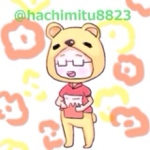 hachimitu8823さんのお部屋