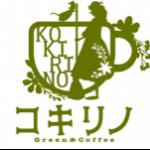hitomi_kokirinoさんのお部屋