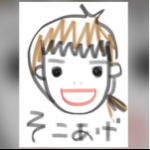 sokoage_suさんのお部屋