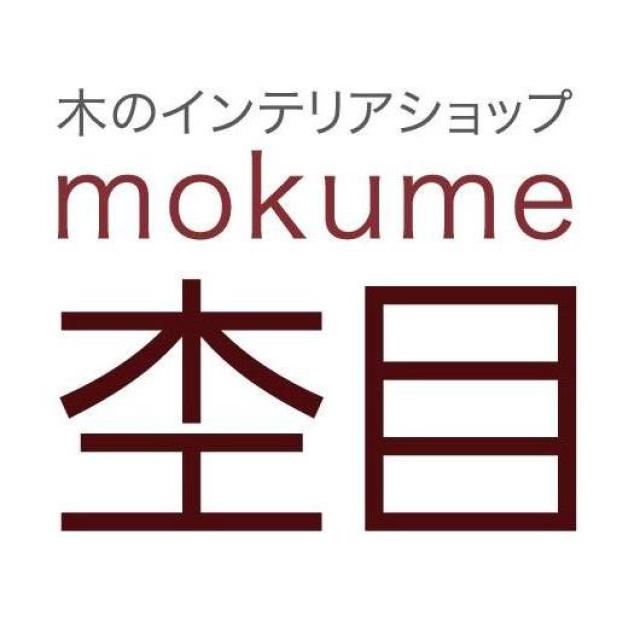 mokumeさんのお部屋