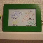 Yukiさんのお部屋