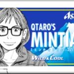 Qtaroさんのお部屋