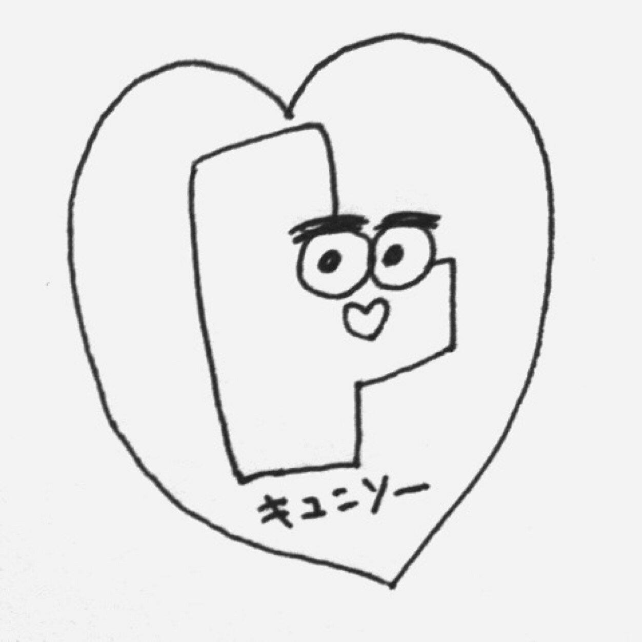 sachikomochiさんのお部屋