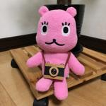 Kazuhiro86さんのお部屋