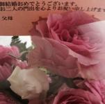 Sachikoさんのお部屋