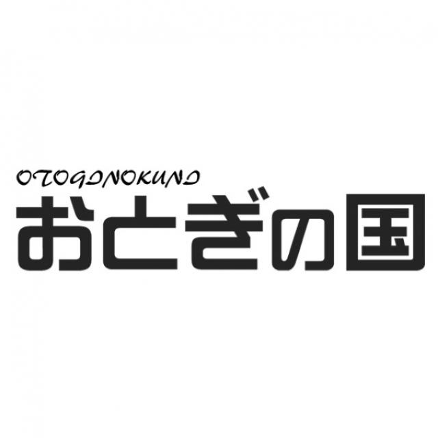 otogino_kuniさんのお部屋