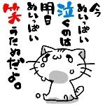 nishiさんのお部屋