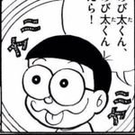 sakeさんのお部屋