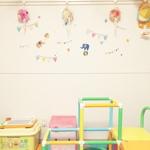 Haruさんのお部屋