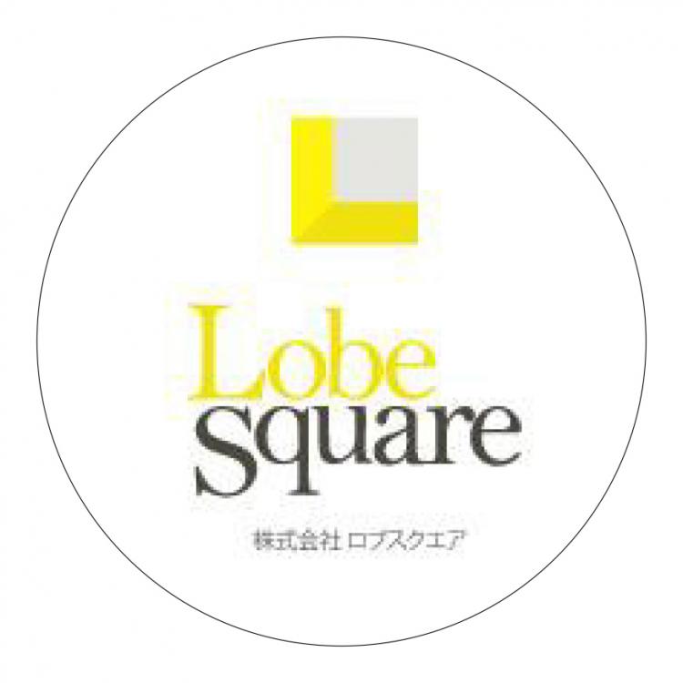 LobeSquareさんのお部屋