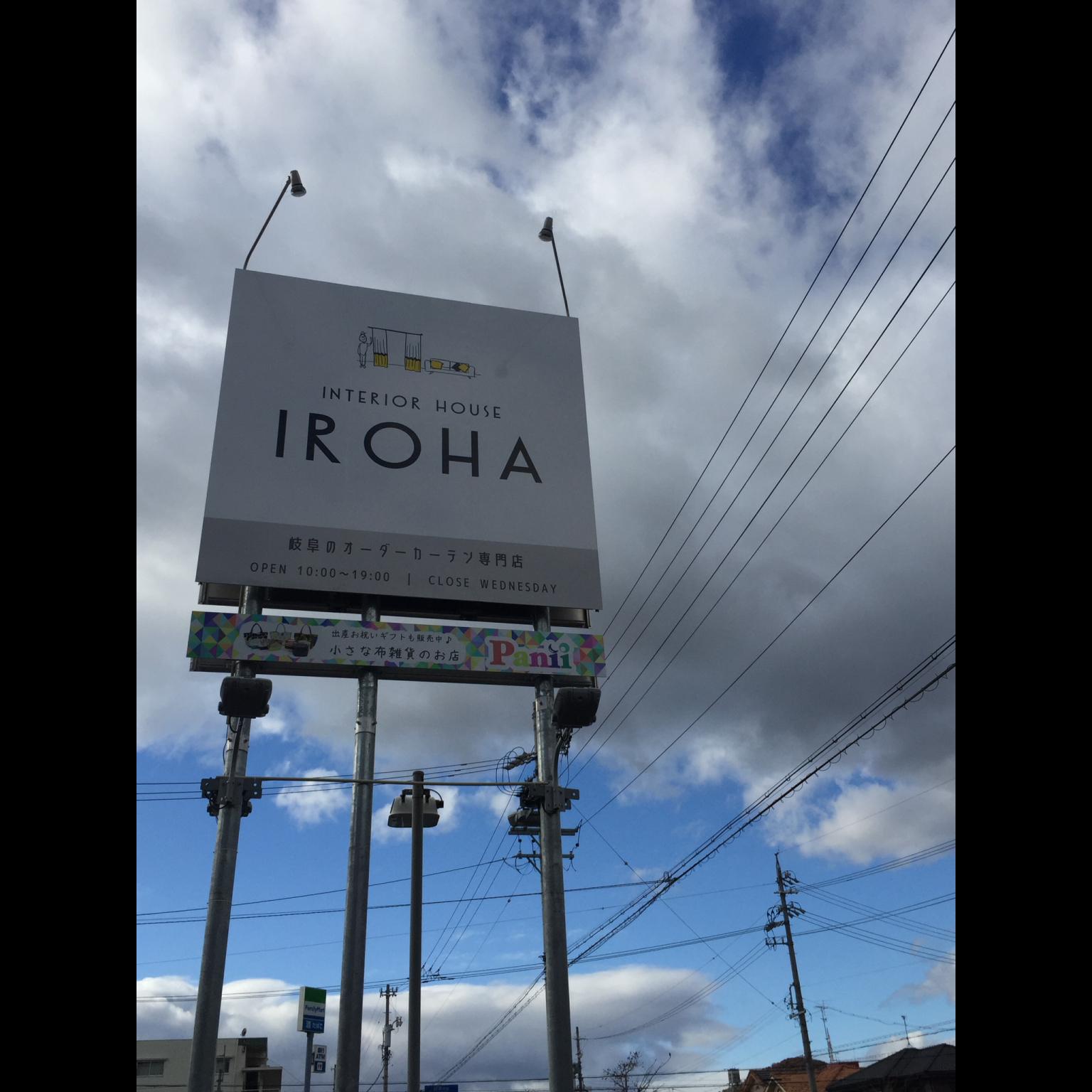 irohaさんのお部屋