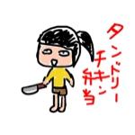 yatsuhachiさんのお部屋