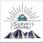 SUZUKI_HOUSEさんのお部屋