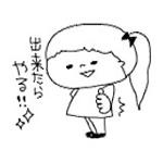 yuki1125さんのお部屋