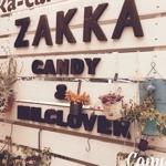 zakka-candyさんのお部屋