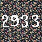 2933さんのお部屋