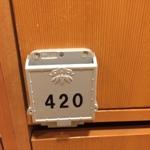 mtko333さんのお部屋