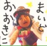 Mayumiさんのお部屋