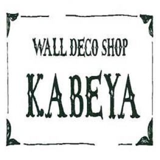 Wall Deco Kabeyaさんのお部屋
