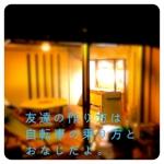 happymania.626さんのお部屋