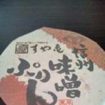 Sachiyo
