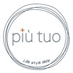 piu_tuo