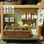 kazuさんのお部屋